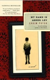 Chaim Potok, My Name is Asher Lev