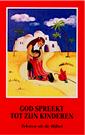 God spreekt tot zijn kinderen